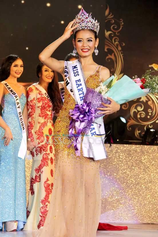 miss golden land myanmar.jpg