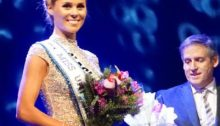 2016 | The Kaleidoscope of Pageantry | Page 12