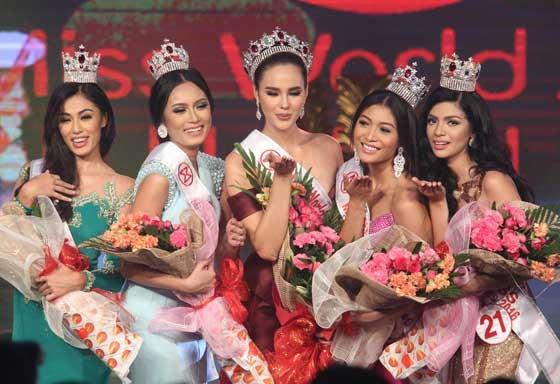 miss-world-philippines-2016